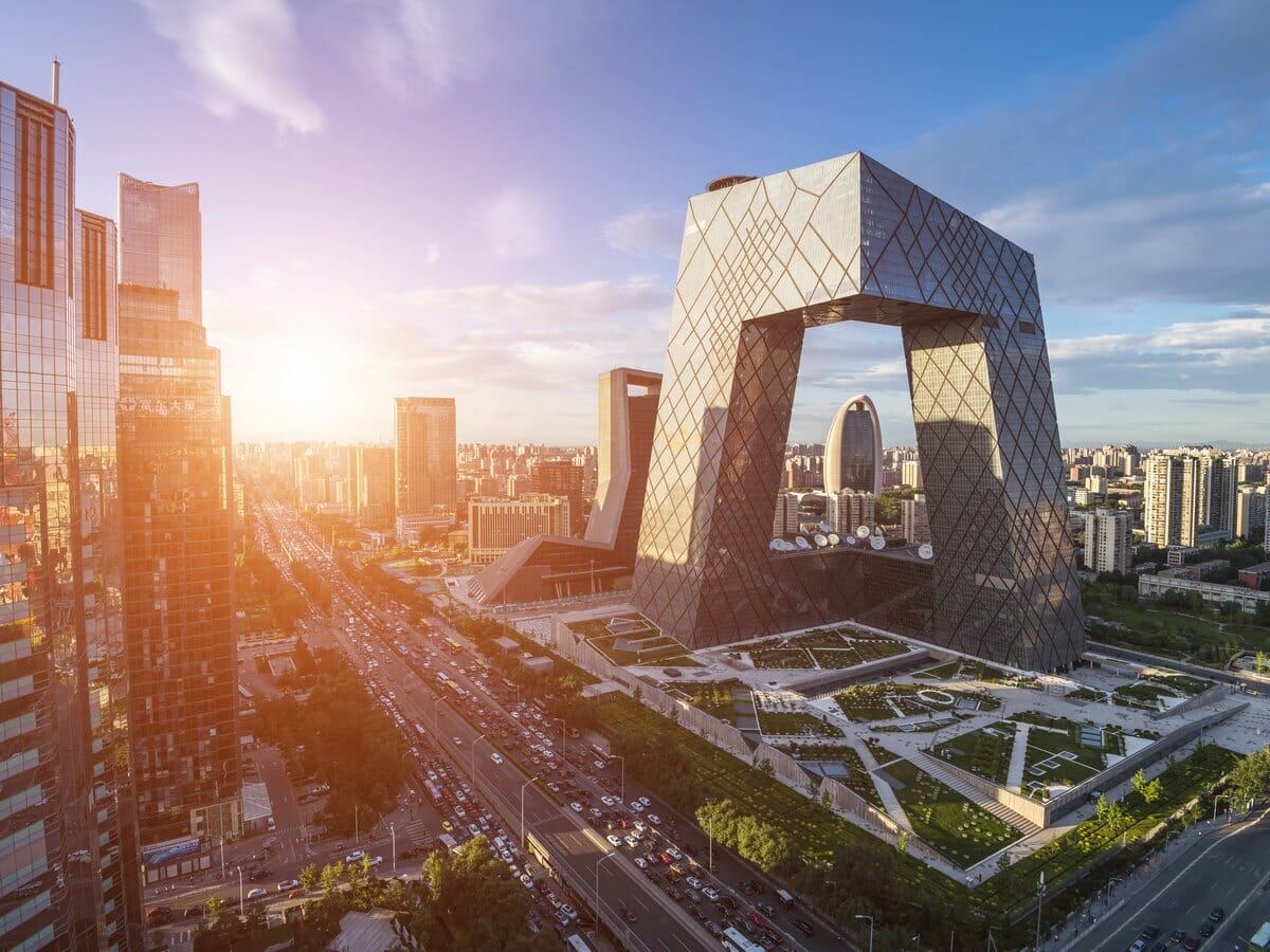 Nexus Holidays Gallery Image of Beijing Central Business district buildings skyline, China cityscape