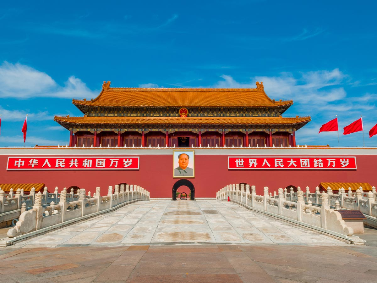 China-Tour-Tiananmen-Square